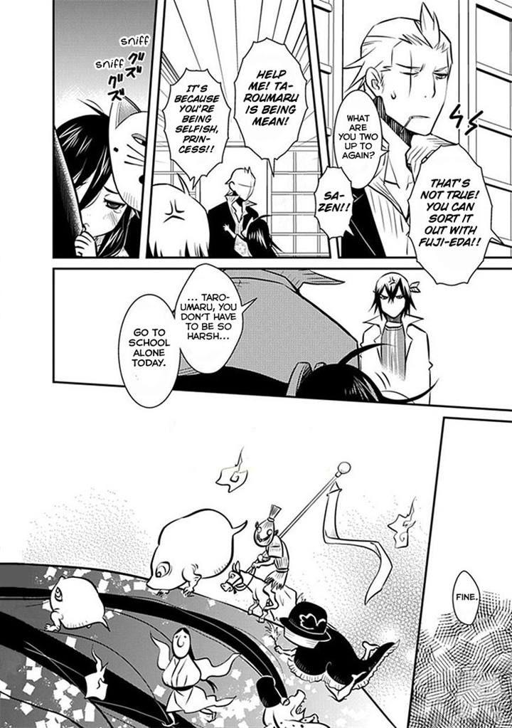 Inugamihime no Shimobe 8 Page 2