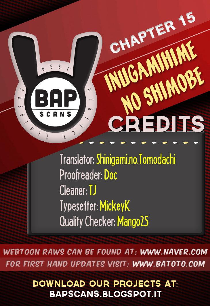 Inugamihime no Shimobe 15 Page 1