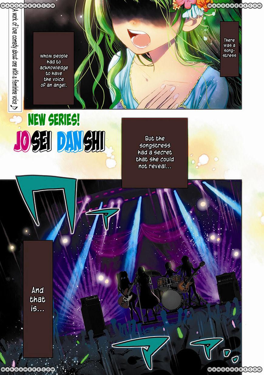 Josei Danshi 1 Page 2