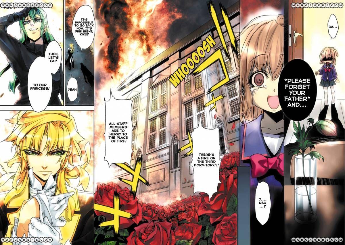 Guardian Garden - Mamori Hito no Niwa 1 Page 3