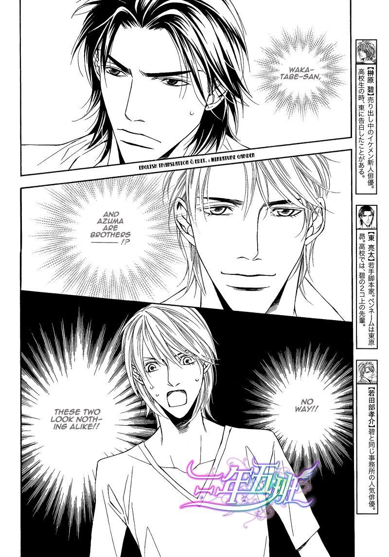 Cinderella Plot 6 Page 2