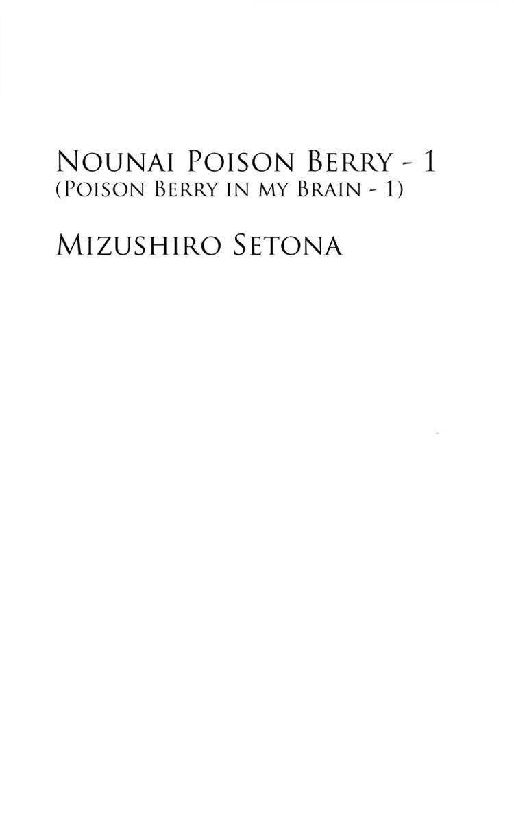 Nounai Poison Berry 1 Page 1