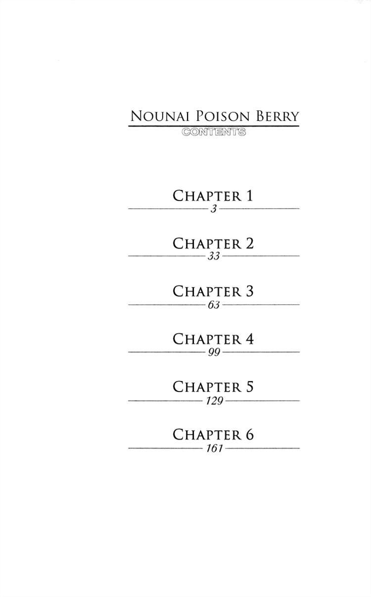 Nounai Poison Berry 1 Page 2