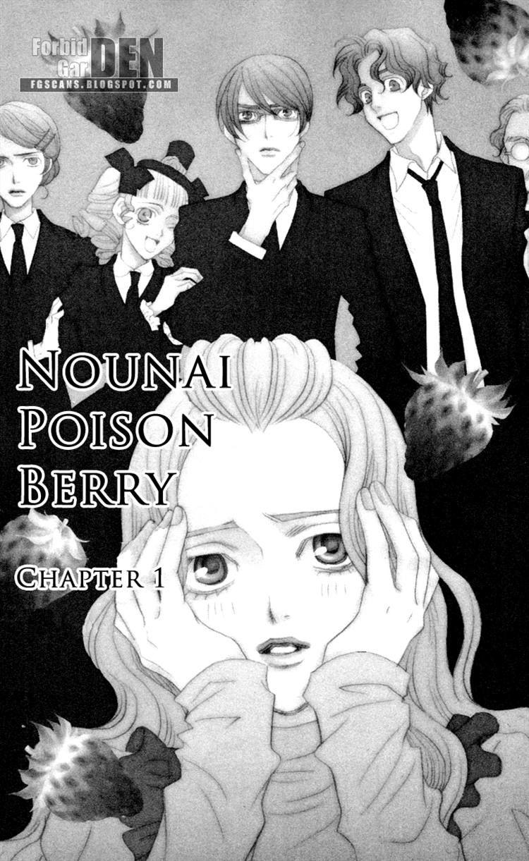 Nounai Poison Berry 1 Page 3
