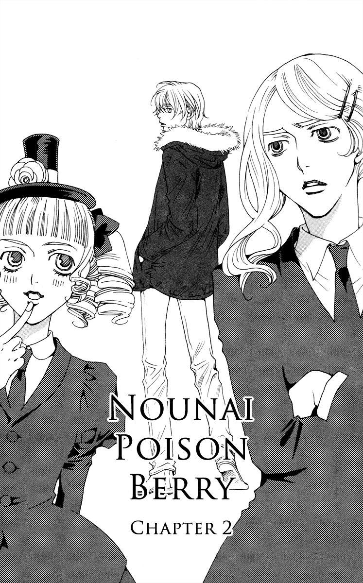 Nounai Poison Berry 2 Page 2