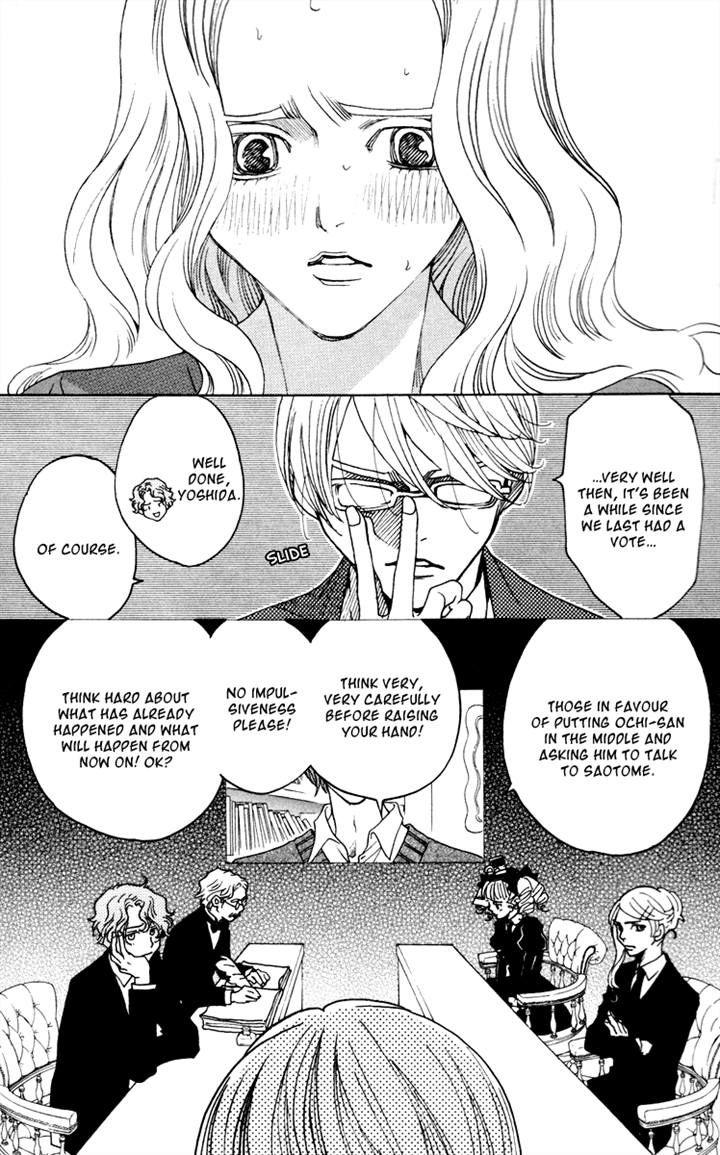 Nounai Poison Berry 5 Page 3