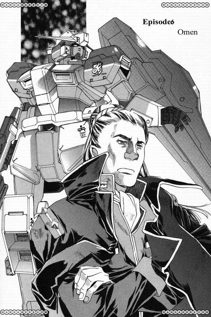 Advance of Z - Titans no Hata no Moto ni 6 Page 1