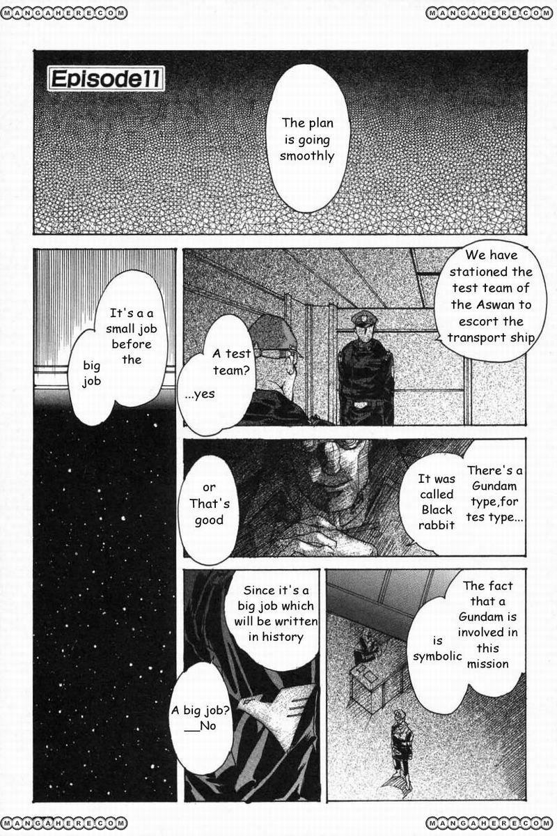 Advance of Z - Titans no Hata no Moto ni 11 Page 1