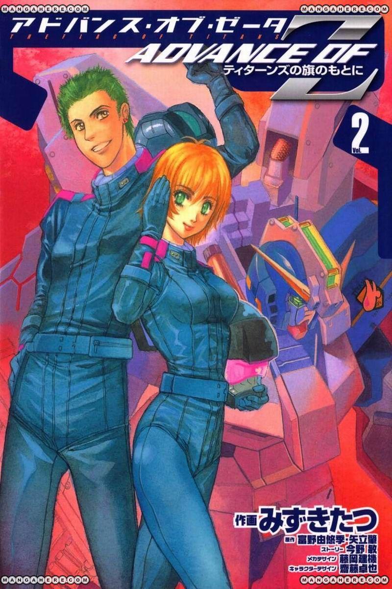 Advance of Z - Titans no Hata no Moto ni 12 Page 1