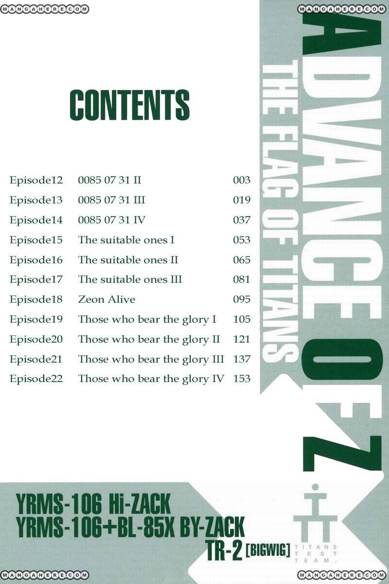 Advance of Z - Titans no Hata no Moto ni 12 Page 2