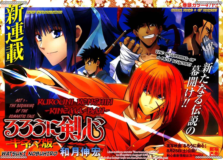 Rurouni Kenshin - Kinema-ban 1 Page 1