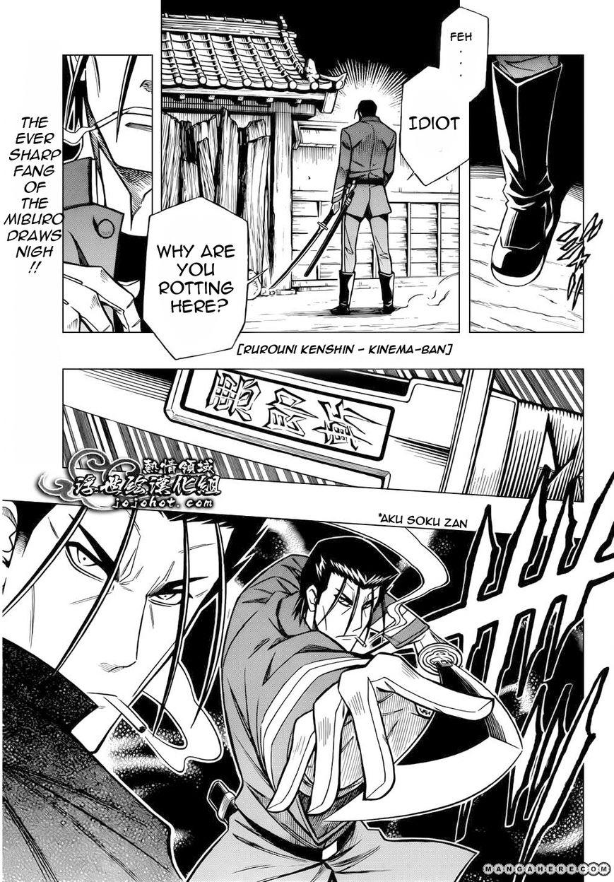 Rurouni Kenshin - Kinema-ban 3 Page 1