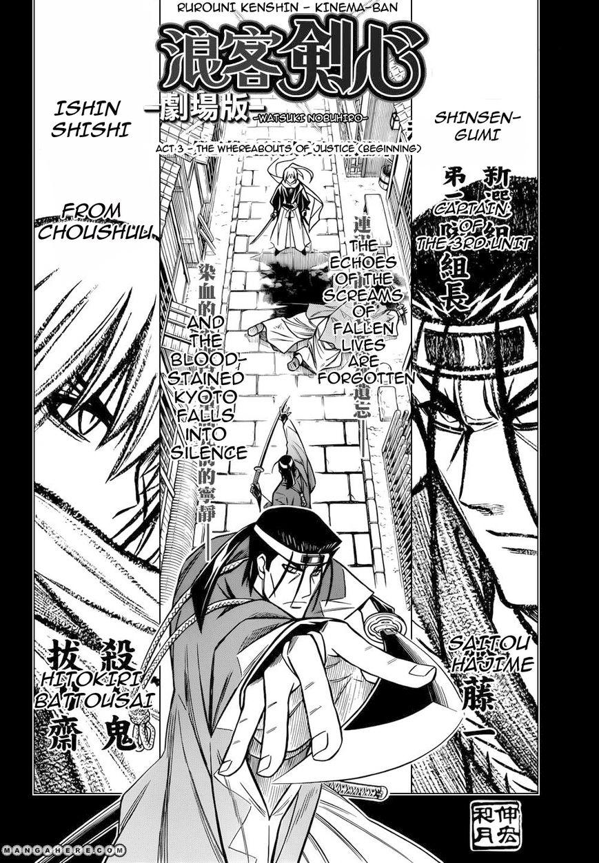 Rurouni Kenshin - Kinema-ban 3 Page 2