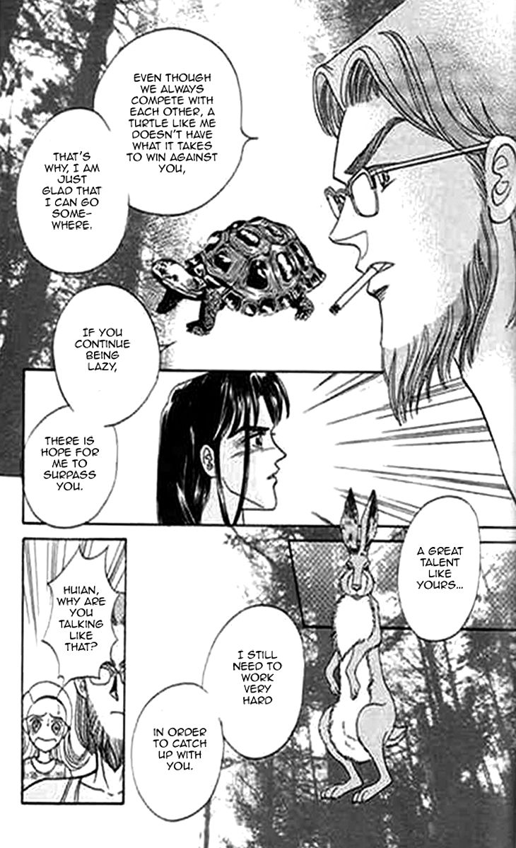Falls in Love with 300 Year-Old Girl 5 Page 5