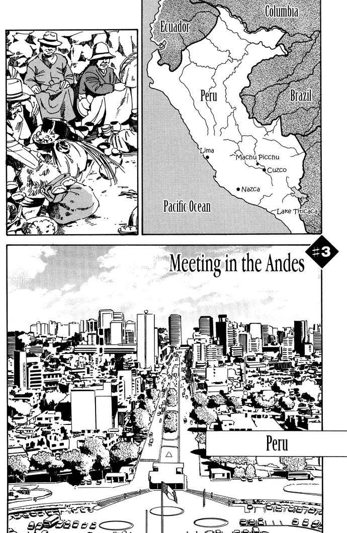 Jikuu Tenshou Nazca 3 Page 1