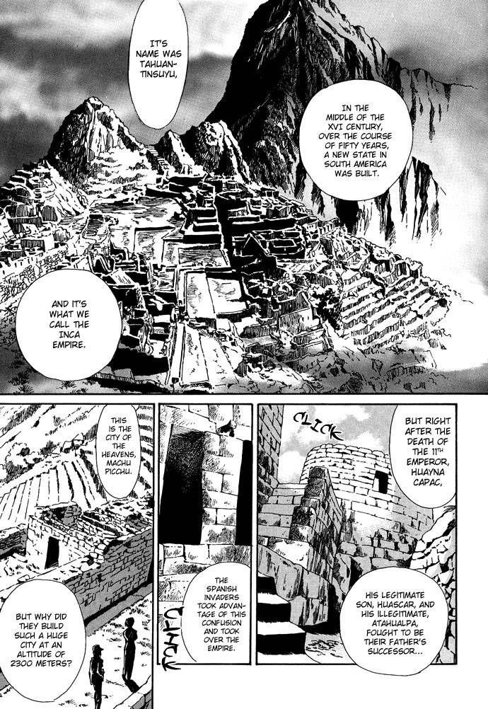 Jikuu Tenshou Nazca 3 Page 2