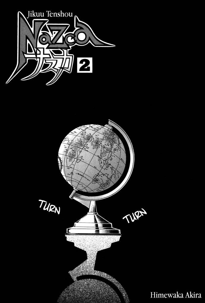 Jikuu Tenshou Nazca 5 Page 3