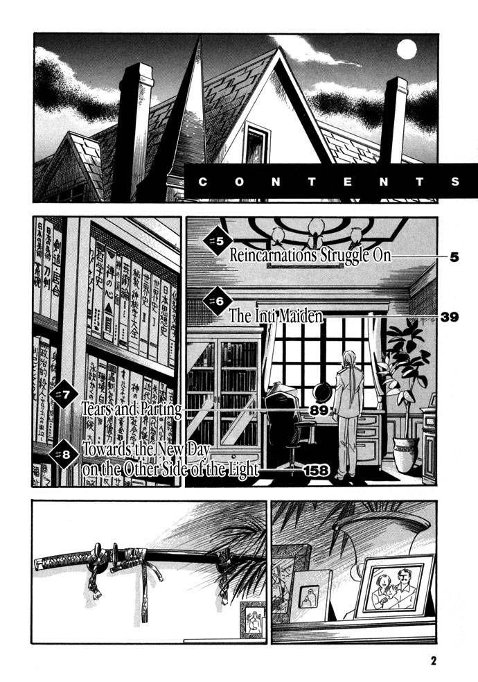 Jikuu Tenshou Nazca 5 Page 4