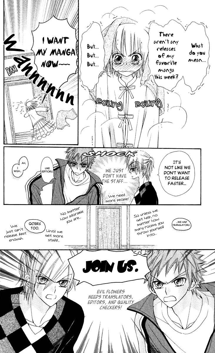 Oh, My Romantic Kumiho 5 Page 1