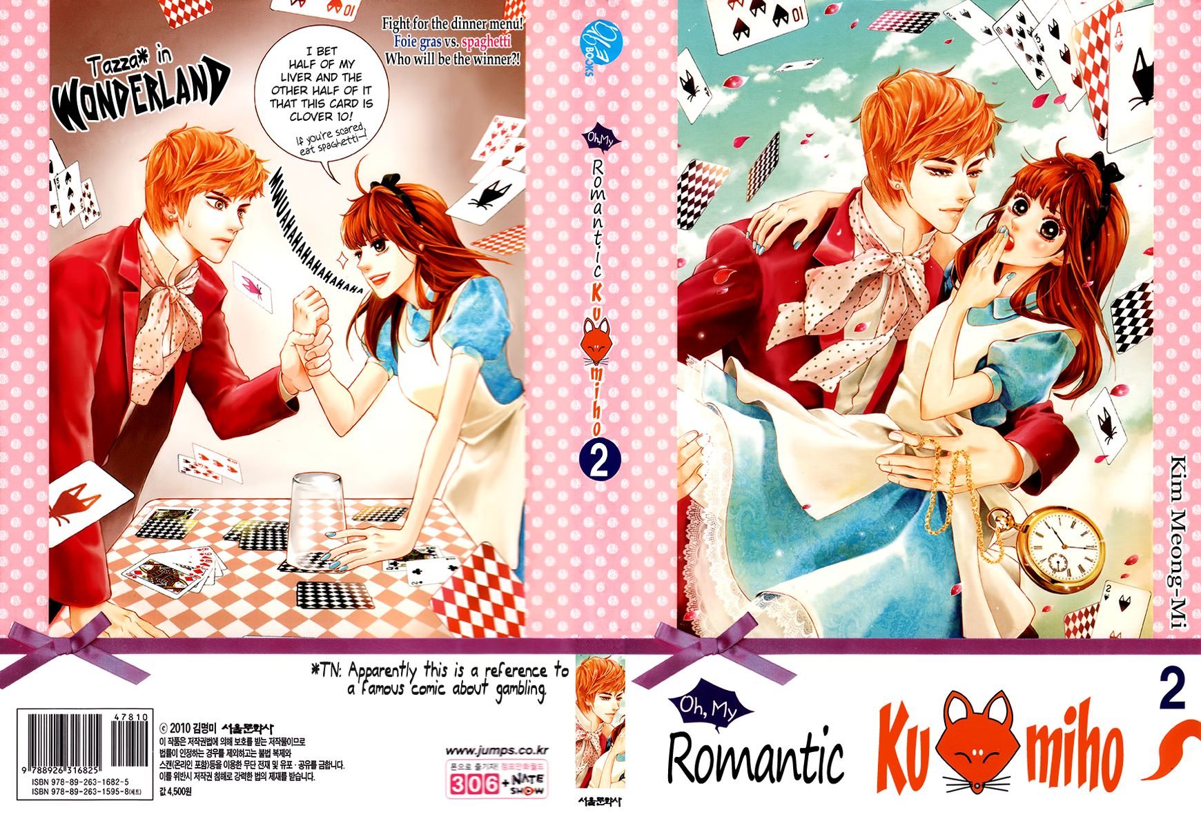 Oh, My Romantic Kumiho 5 Page 2