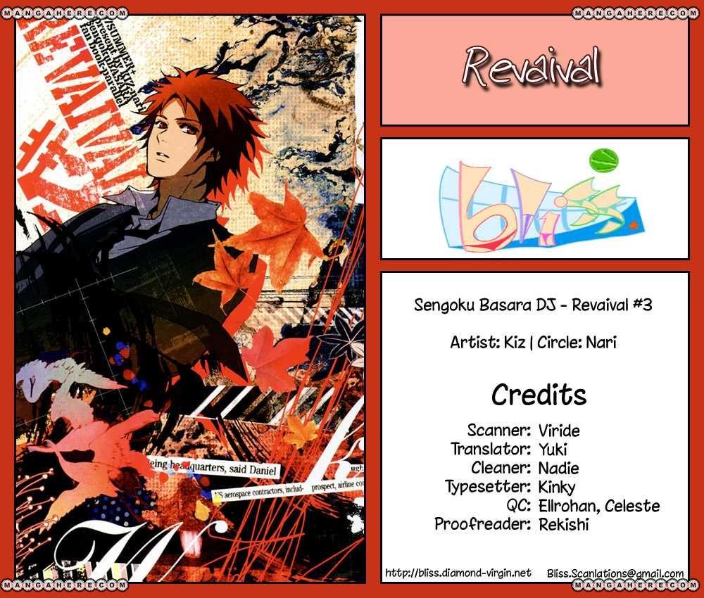 Sengoku Basara dj - Revaival 3 Page 1