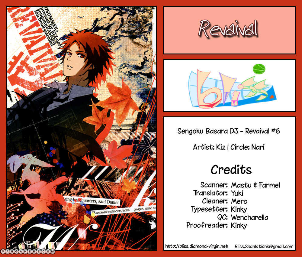 Sengoku Basara dj - Revaival 6 Page 1