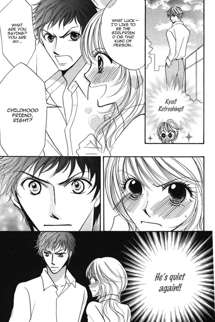 Karada de Shibaranai de 2 Page 2