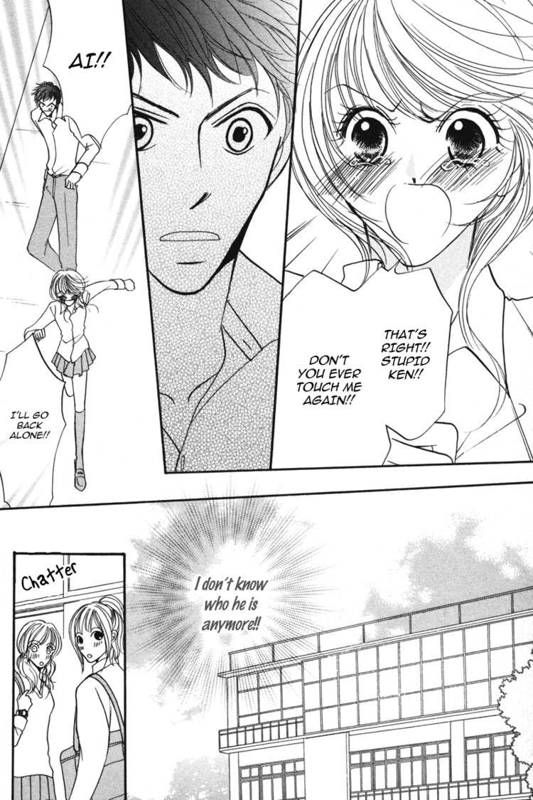 Karada de Shibaranai de 2 Page 3