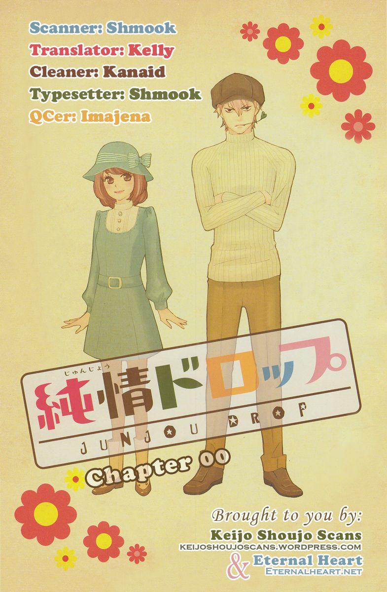 Junjou Drop 0 Page 1