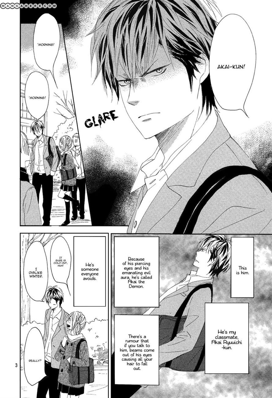 Junjou Drop 1 Page 3