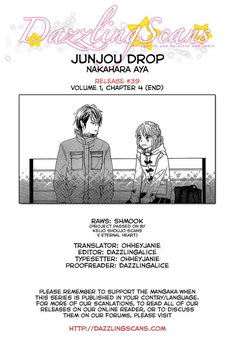 Junjou Drop 4 Page 1