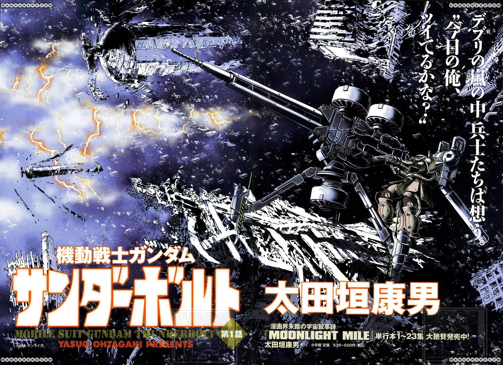 Kidou Senshi Gundam Thunderbolt 1 Page 2