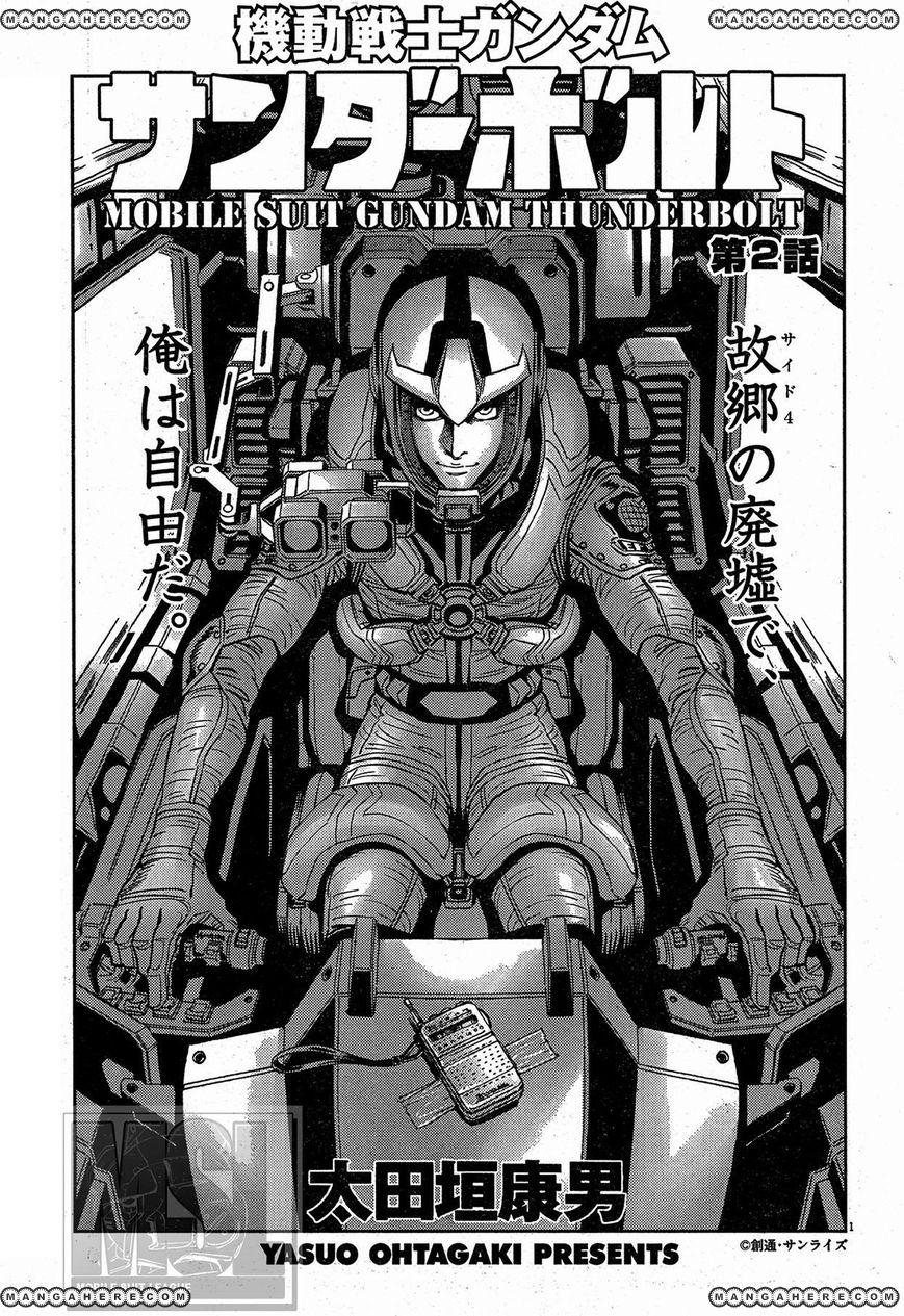 Kidou Senshi Gundam Thunderbolt 2 Page 1