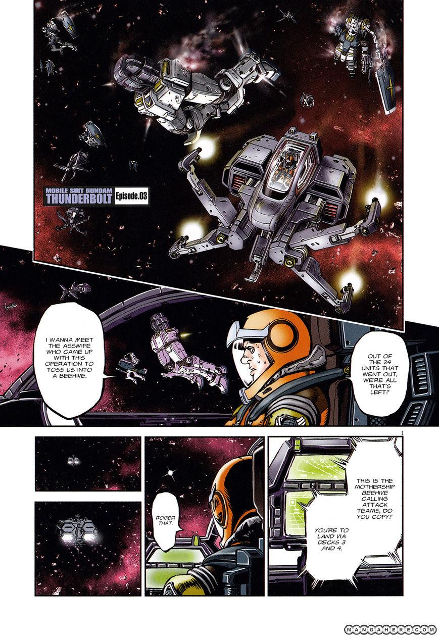 Kidou Senshi Gundam Thunderbolt 3 Page 1