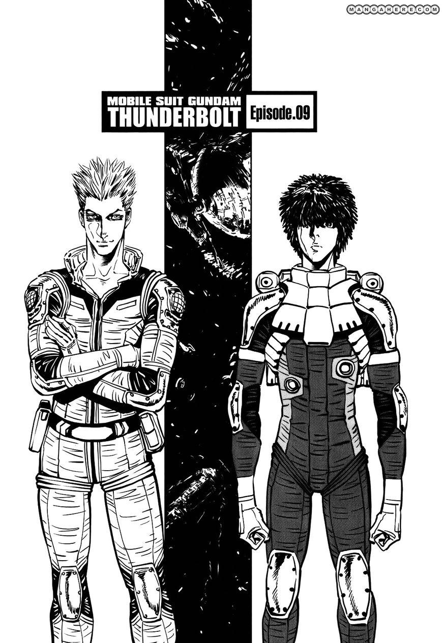 Kidou Senshi Gundam Thunderbolt 9 Page 1