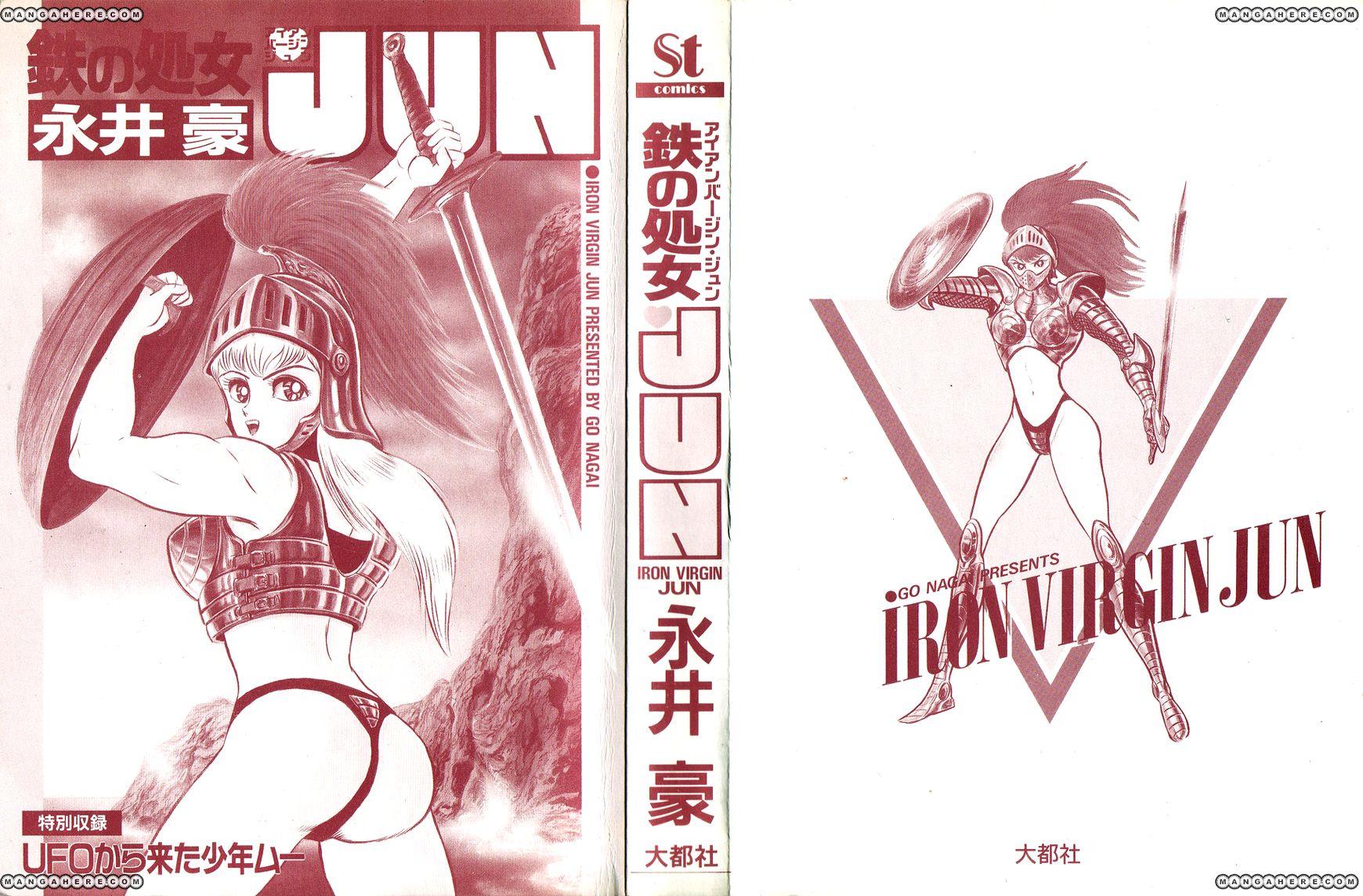 Tetsu no Shojo Jun 1 Page 2