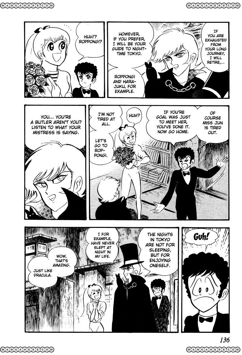 Tetsu no Shojo Jun 3 Page 3