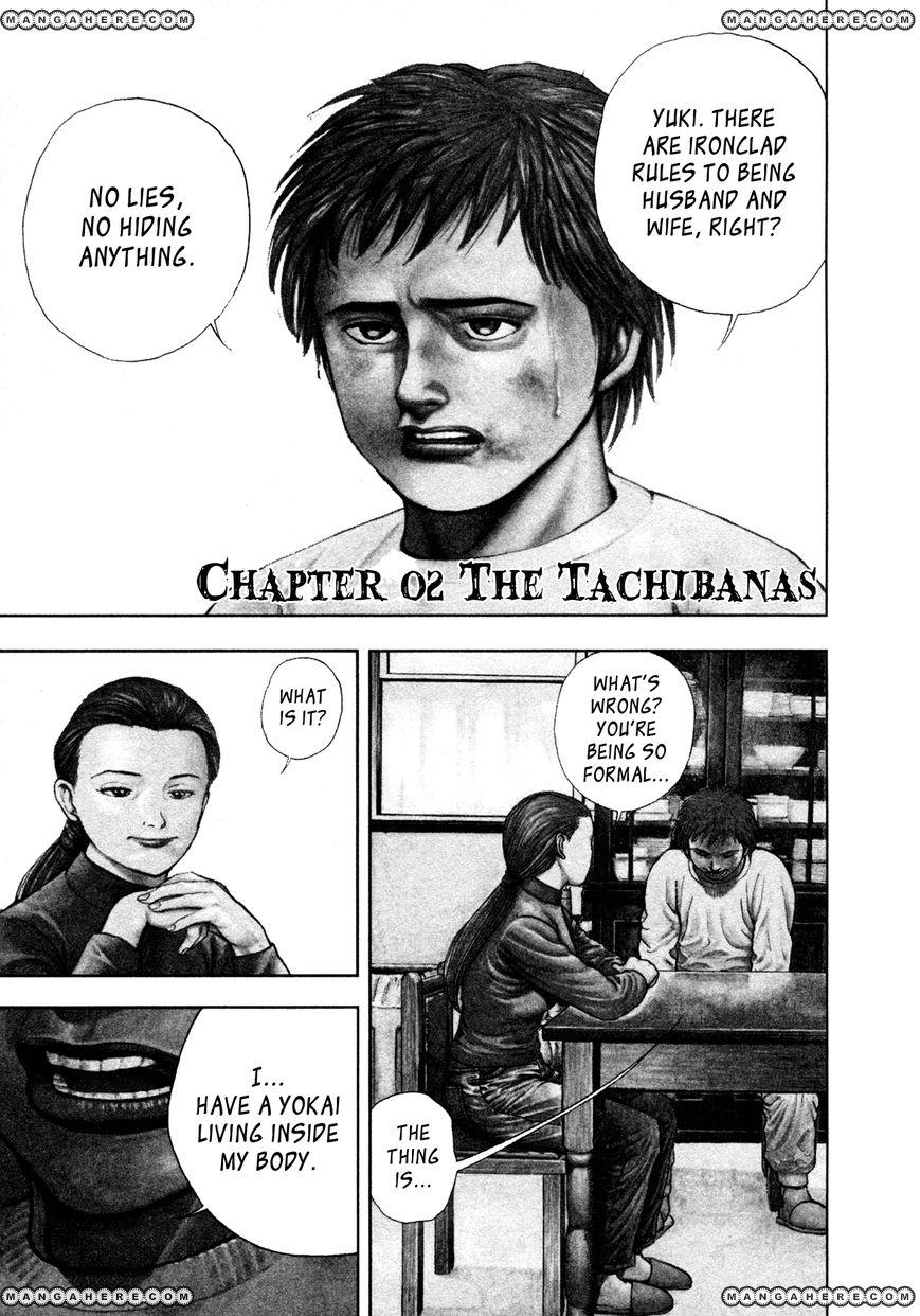 Igyoujin Oniwakamaru 2 Page 1