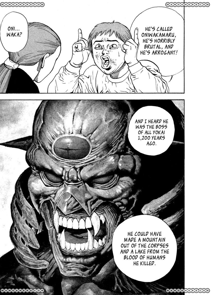 Igyoujin Oniwakamaru 2 Page 4