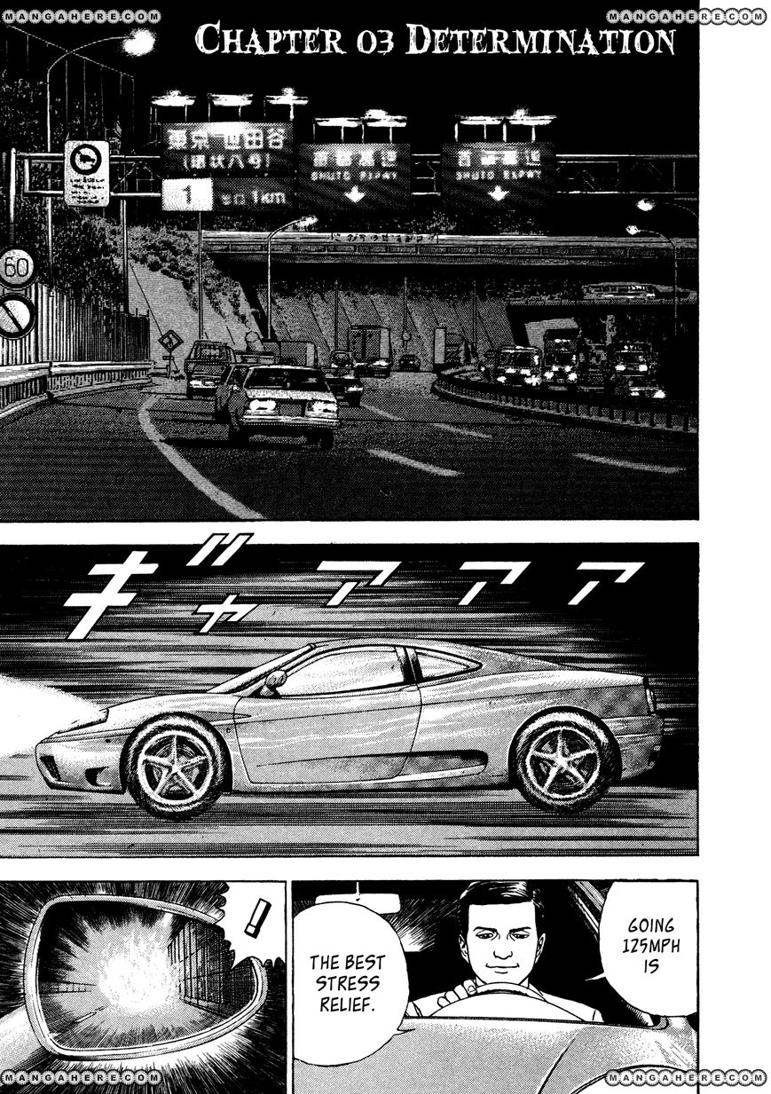 Igyoujin Oniwakamaru 3 Page 2