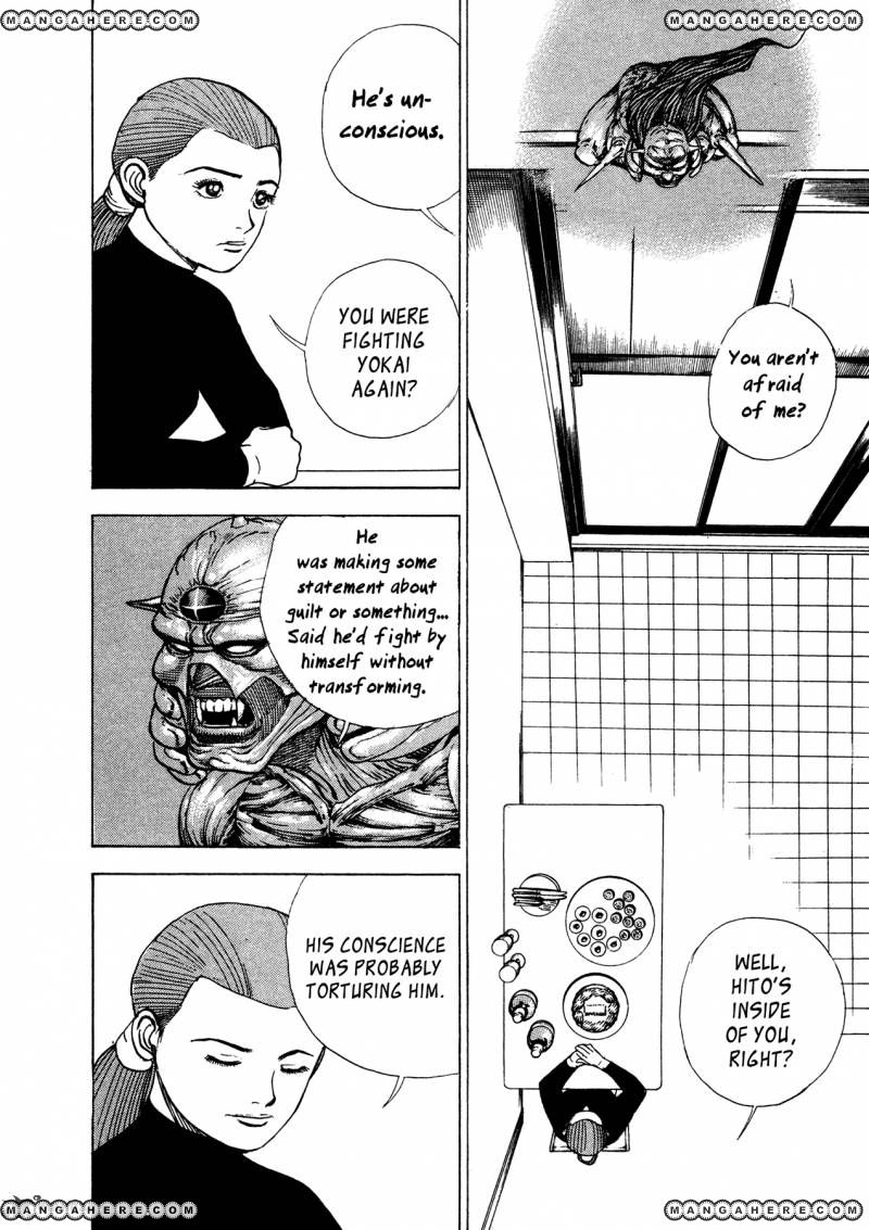 Igyoujin Oniwakamaru 5 Page 2
