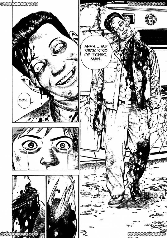 Igyoujin Oniwakamaru 7 Page 3