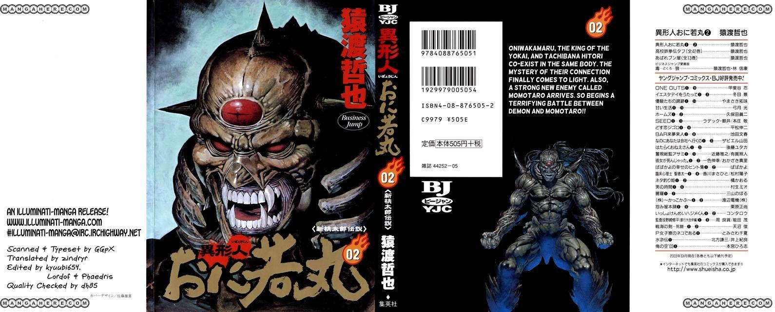 Igyoujin Oniwakamaru 8 Page 1