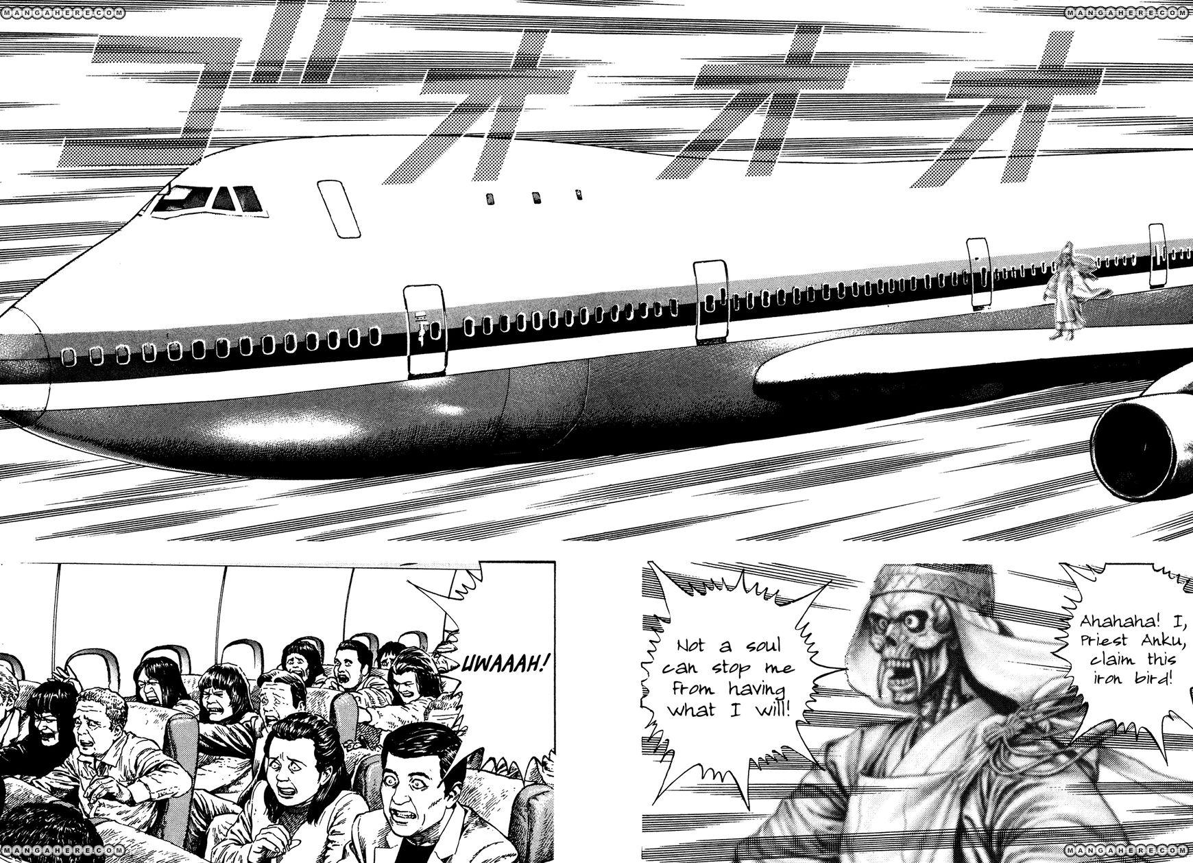Igyoujin Oniwakamaru 9 Page 2