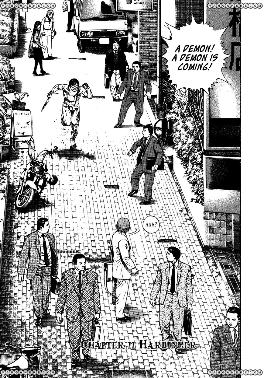 Igyoujin Oniwakamaru 11 Page 1