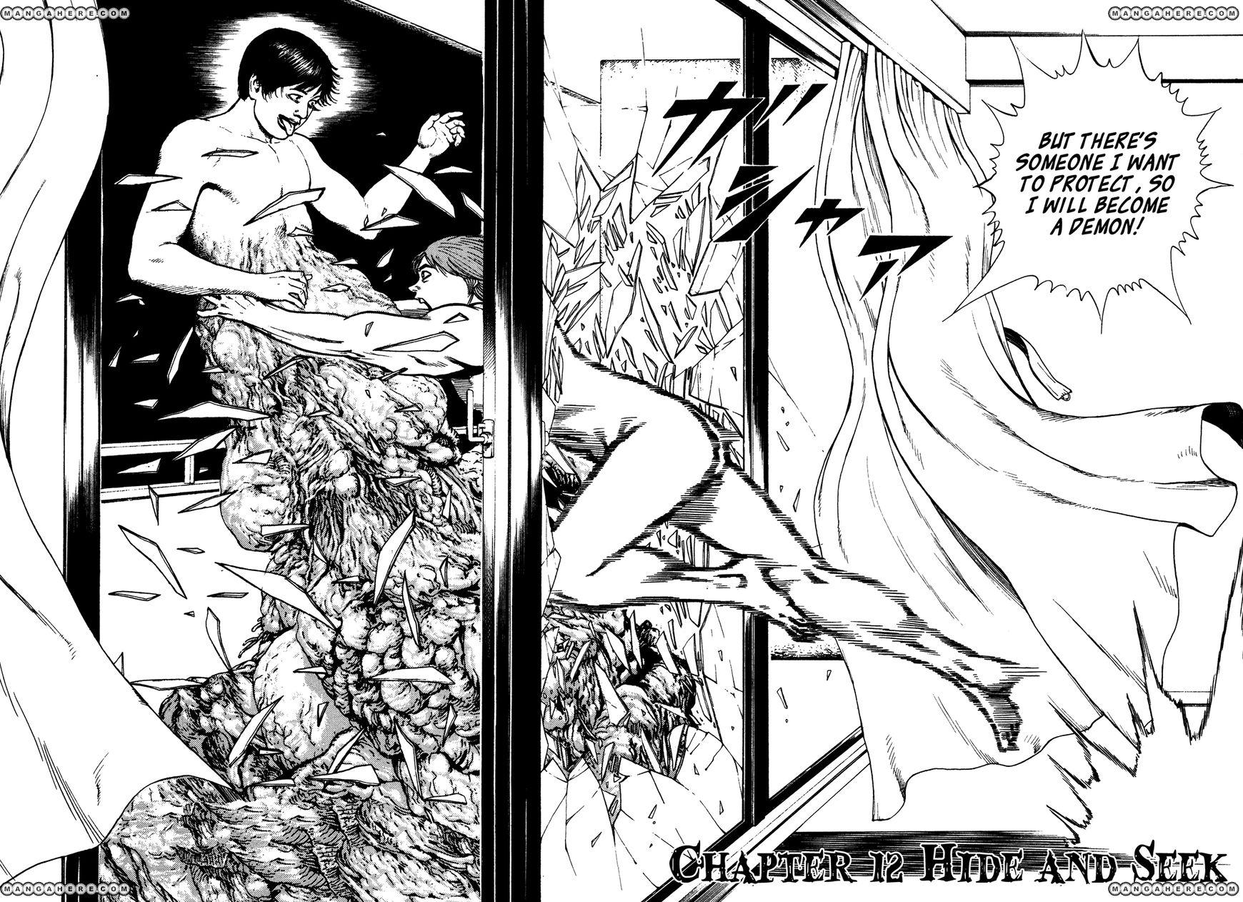 Igyoujin Oniwakamaru 12 Page 2