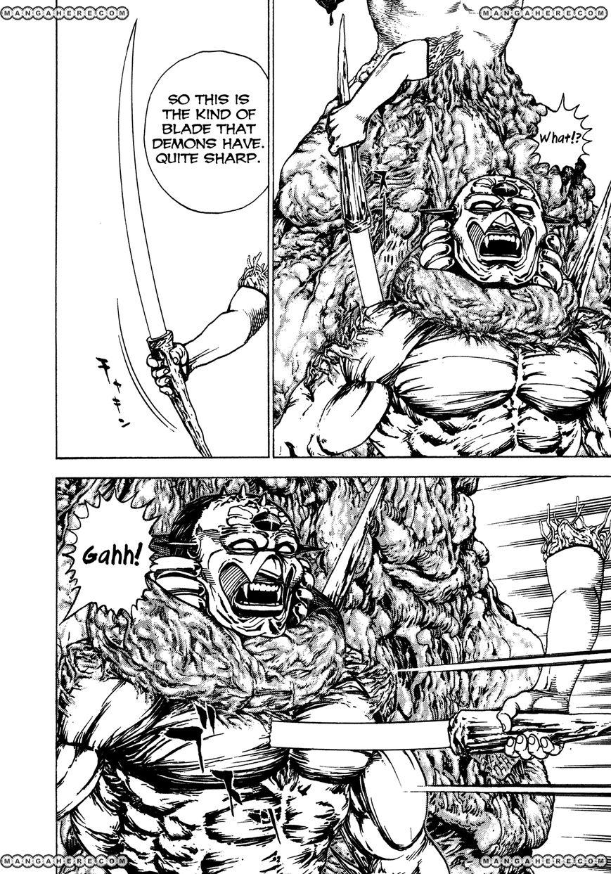 Igyoujin Oniwakamaru 13 Page 3