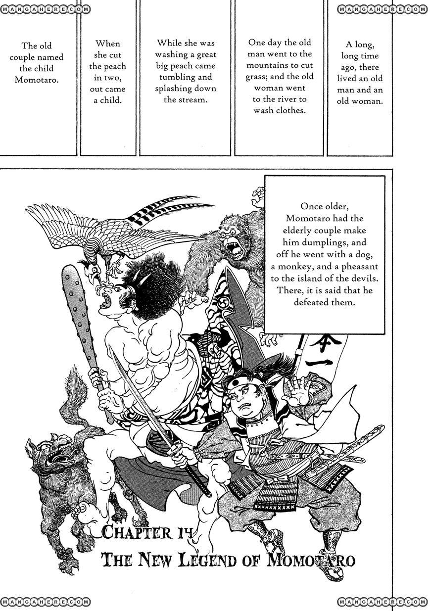 Igyoujin Oniwakamaru 14 Page 1