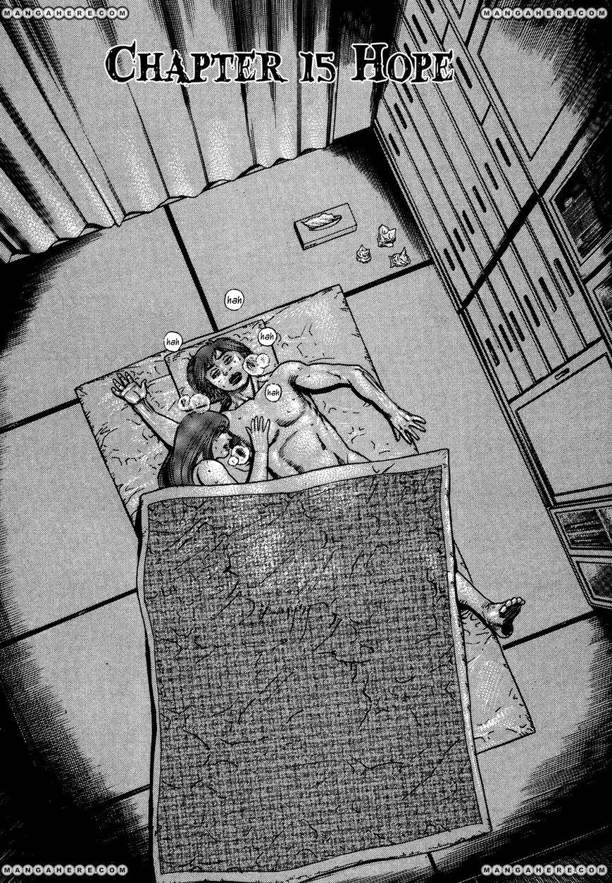 Igyoujin Oniwakamaru 15 Page 2