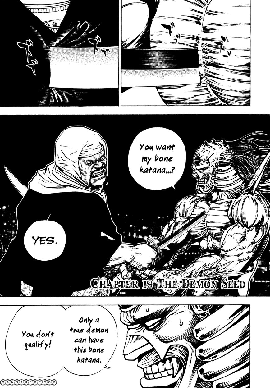 Igyoujin Oniwakamaru 19 Page 1